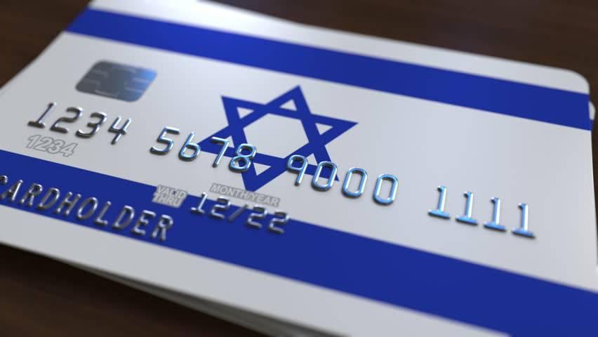 Банковская система израиля
