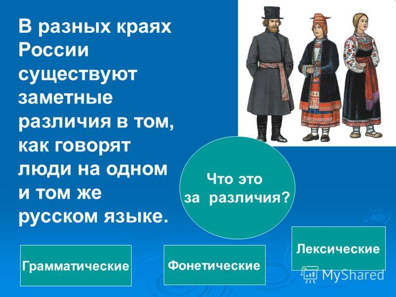 Интересные факты о болгарии: топ-10