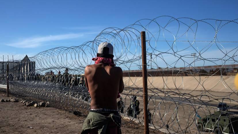 Пересечение мексиканской границы. политическое убежище asylum в сша на мексиканской границе