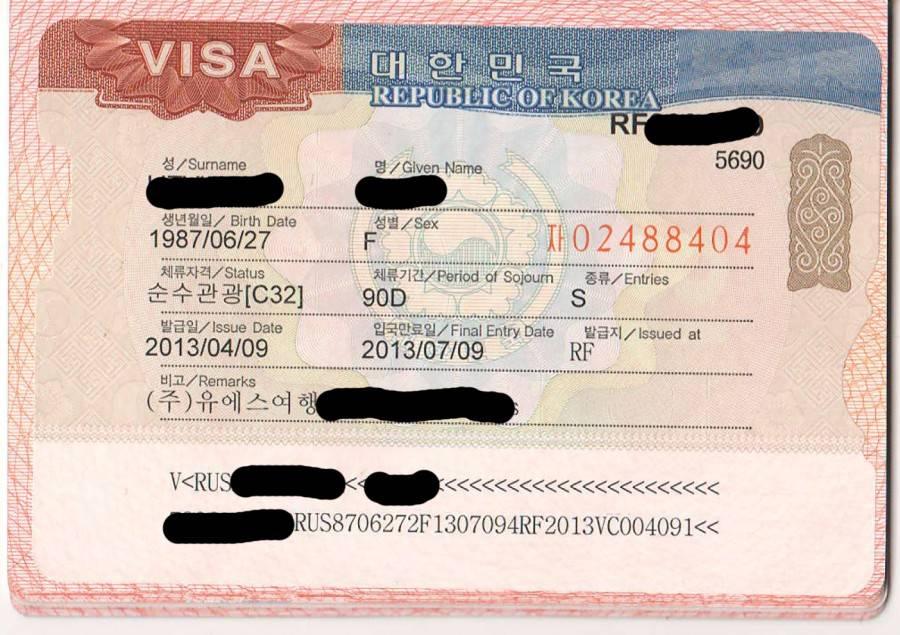 Виза в корею: нужна ли для россиян, типы и оформление