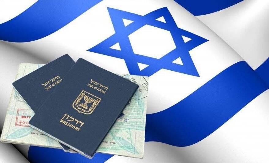 Как самостоятельно получить визу в израиль в 2018 году