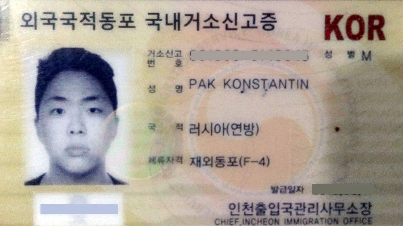 Работа в корее: как найти, прохождение таможни, навигатор по юк