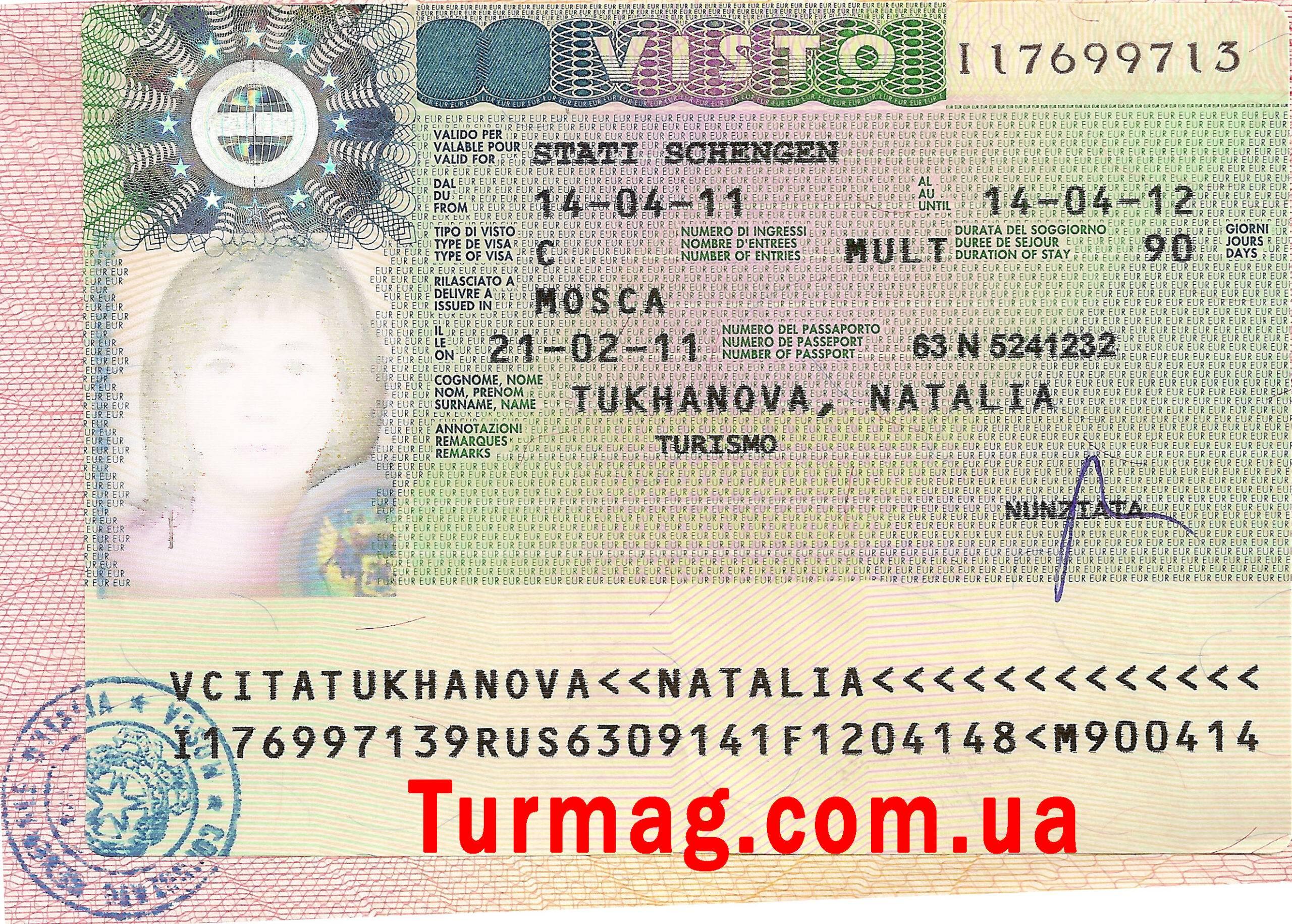 Шенгенская виза в италию - правило первого въезда для россиян