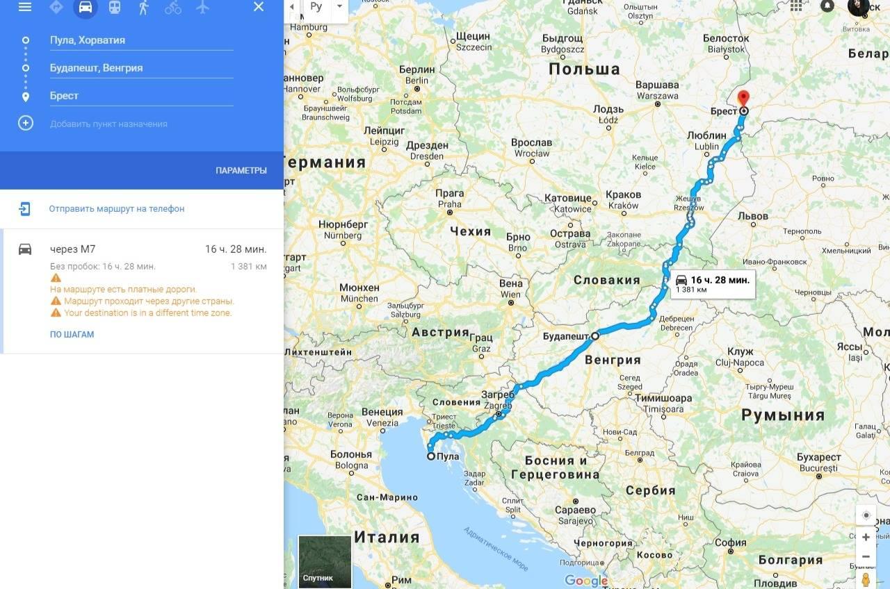 Расстояние между дебреценом и венецией