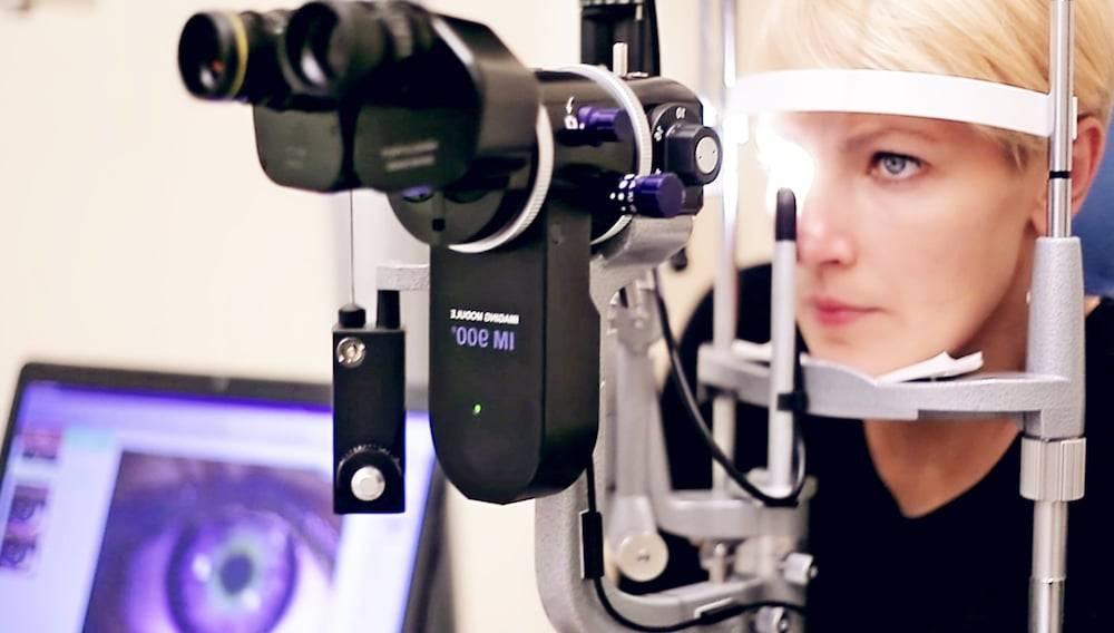 Лечение глаз в германии | немецкая офтальмология