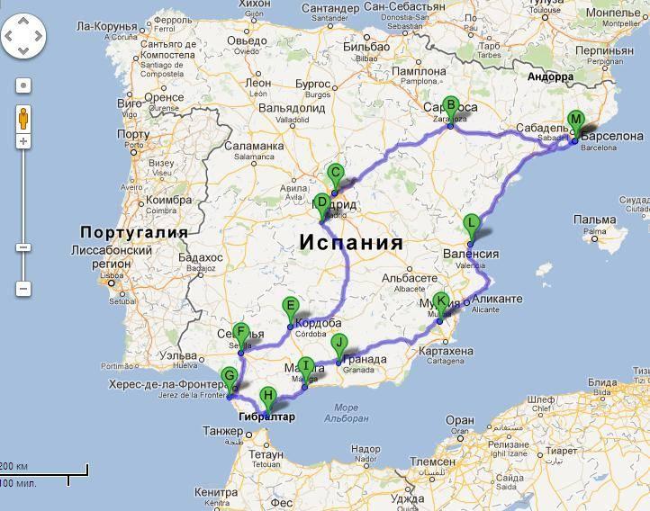 Транспорт в мадриде 2021: билеты, цены, схема метро. поезда, трамваи, автобусы, такси — туристер.ру