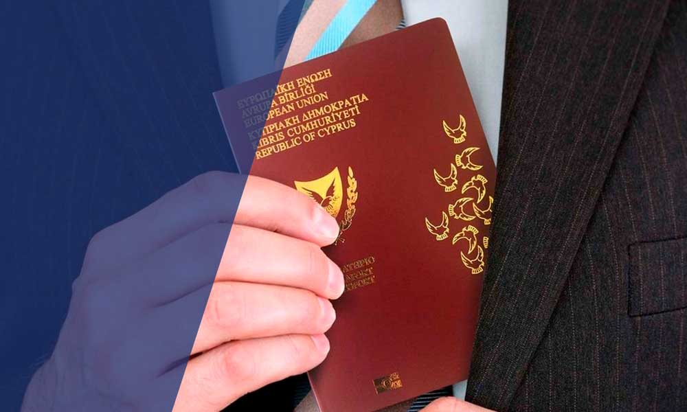 Как получить гражданство испании: основные программы иммиграции