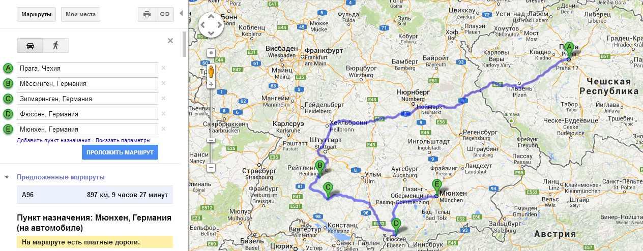 Как проще и удобнее доехать поездом из мюнхена в страсбург, туда рано утром, а обратно вечером. 1 ответ. туристер.ру