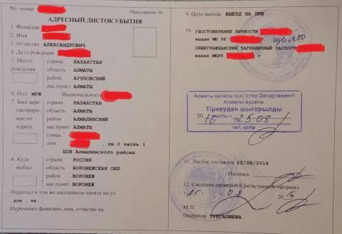 Право на пмж в германии: 20 возможностей переезда из россии и казахстана