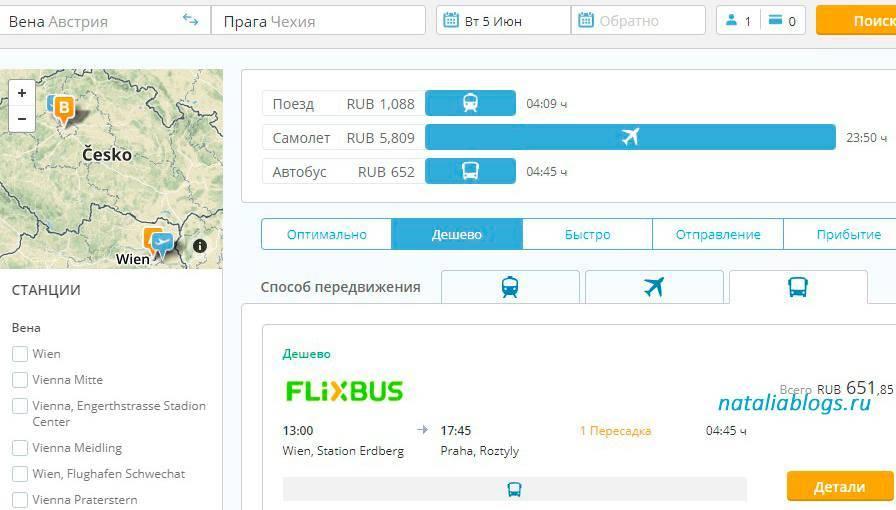 Как добраться из аэропорта шарль-де-голль в центр парижа | kak-kuda.info