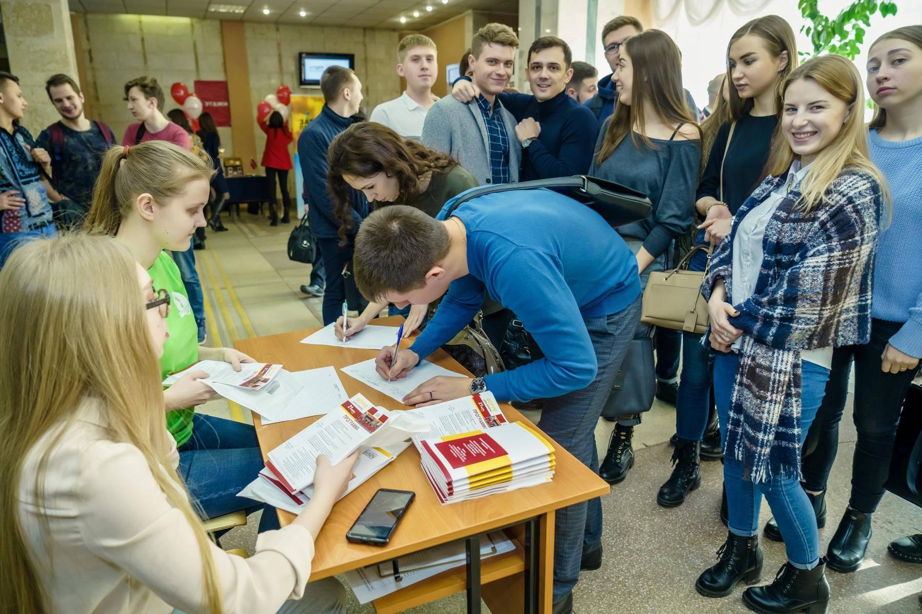 Работа во Вроцлаве в 2021 году как решение жизненных проблем