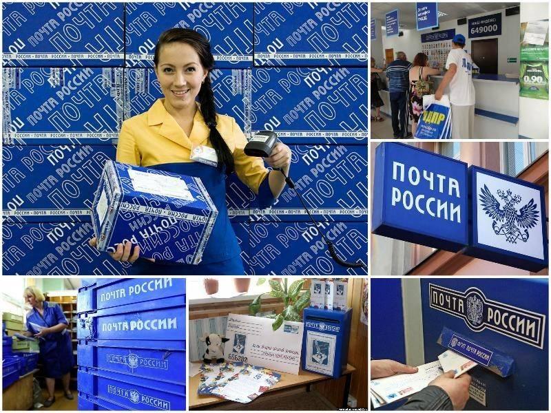 Почта финляндии - posti finland economy отслеживание посылки
