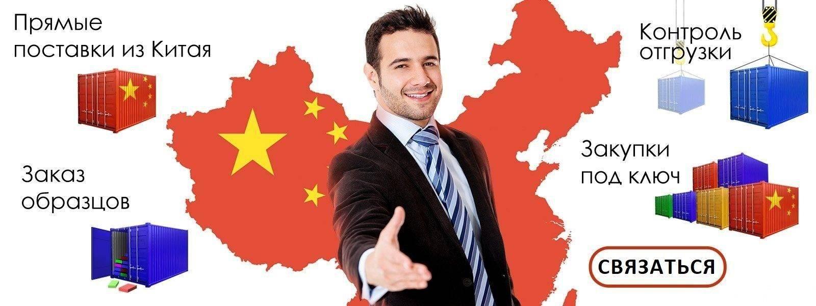 Бизнес-идеи из китая, которых нет в россии — топ новых направлений