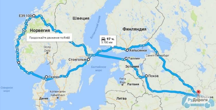 «незабываемые фьорды - дания», экскурсионный тур хельсинки - стокгольм - осло - копенгаген : туры по скандинавии и норвежским фьордам от туроператора нисса-тур