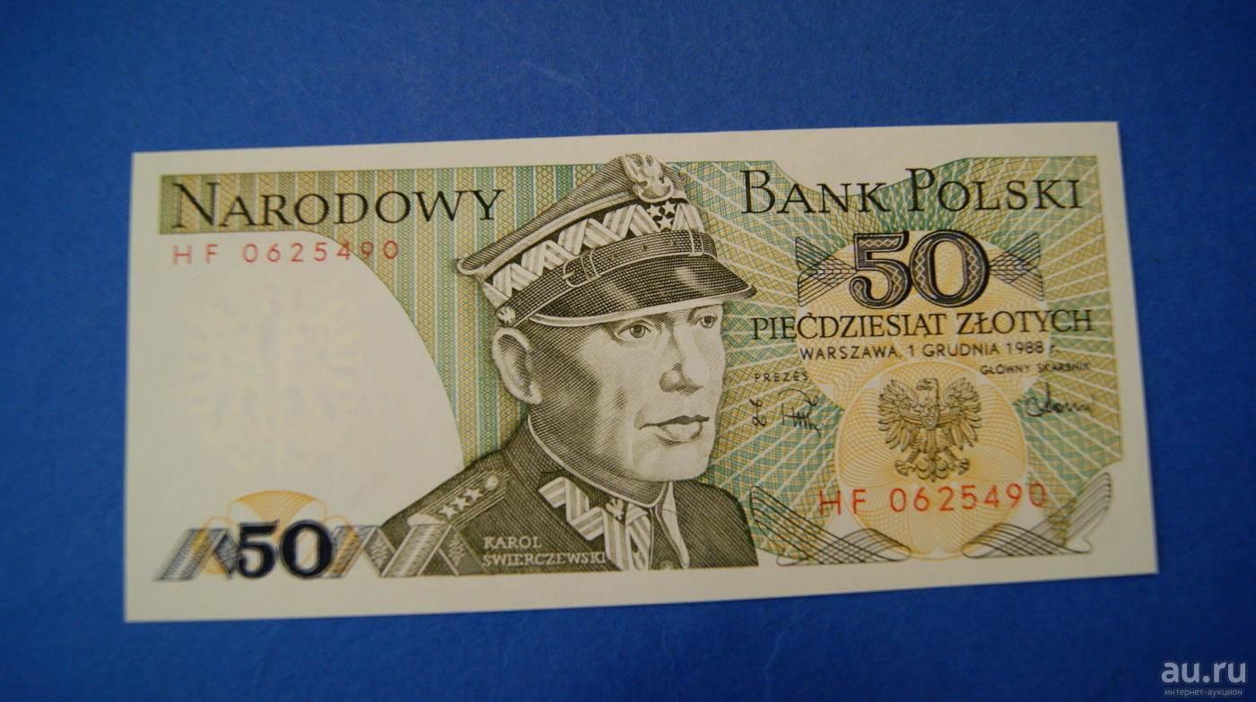 В какой день недели лучше всего покупать валюту в банках