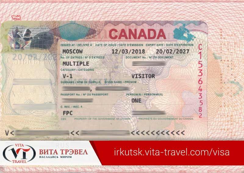 Как получить туристическую визу в Америку