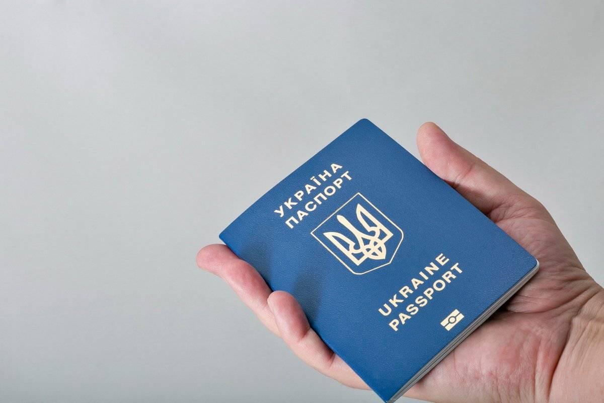 Что нужно для выезда за границу из украины по безвизу и сколько нужно брать с собой денег для безвизового въезда в ес?