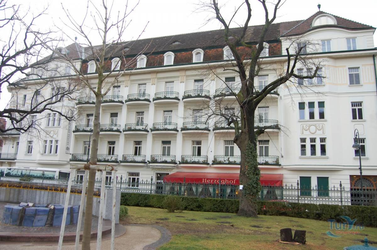 Элитные квартиры и апартаменты вбаден-бадене