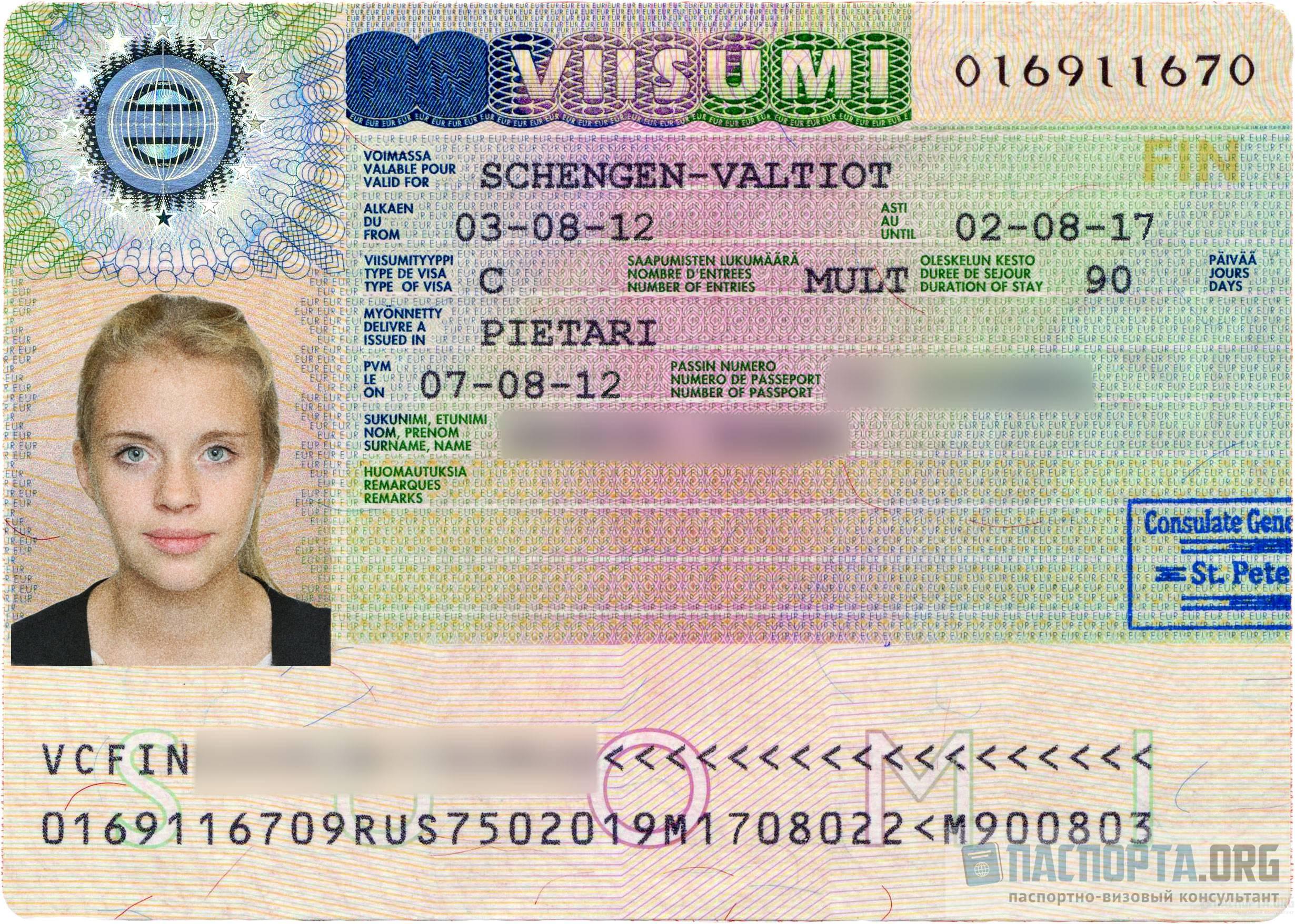 Как получить визу в Болгарию в СПб