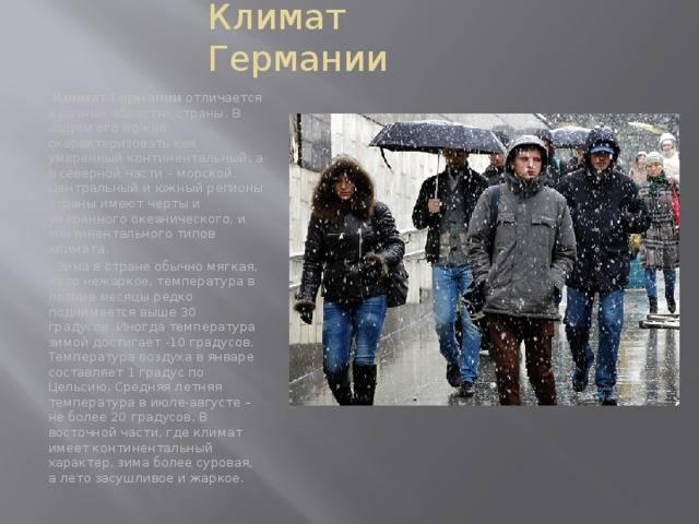 Типичная погода в финляндии по месяцам: зимой, весной, осенью и летом - 2021