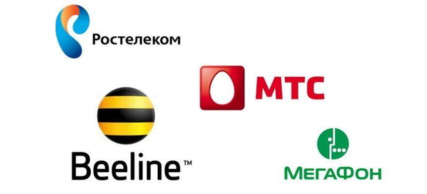Роуминг по россии от мегафон