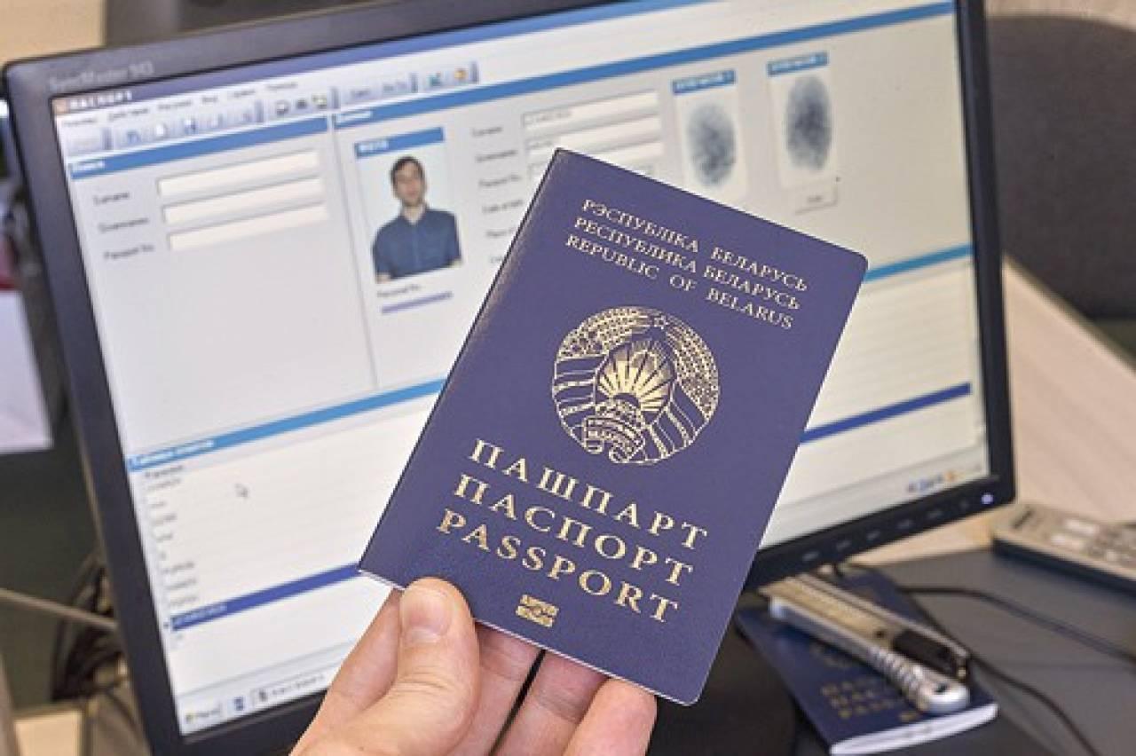 Как получить гражданство латвии для россиян