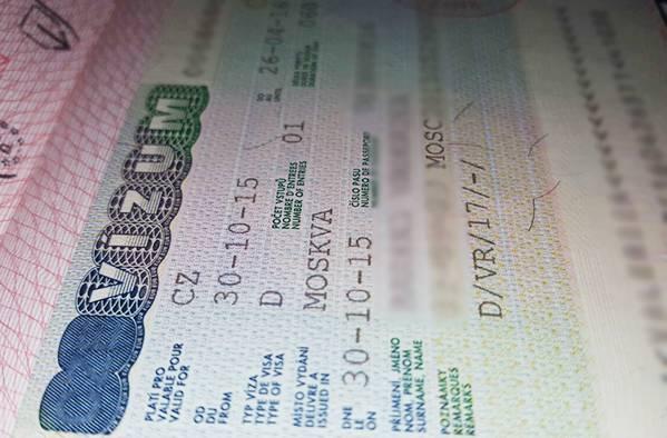 Оформление студенческой визы в чехию — документы, консульство