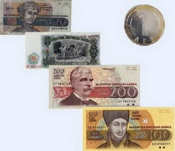 Львиная доля болгарской валюты