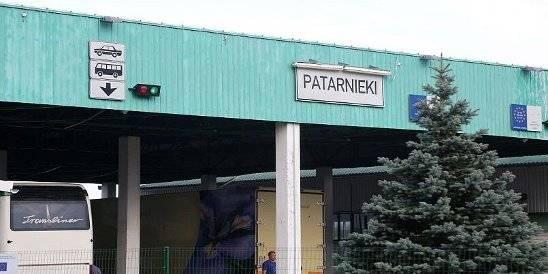 Таможенные правила при пересечении границы эстонии