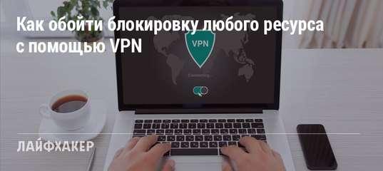 4 способа разблокировать сайты в китае, если вы уже находитесь в этой стране