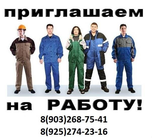 Работа в гданьске: возможности, варианты, перспективы
