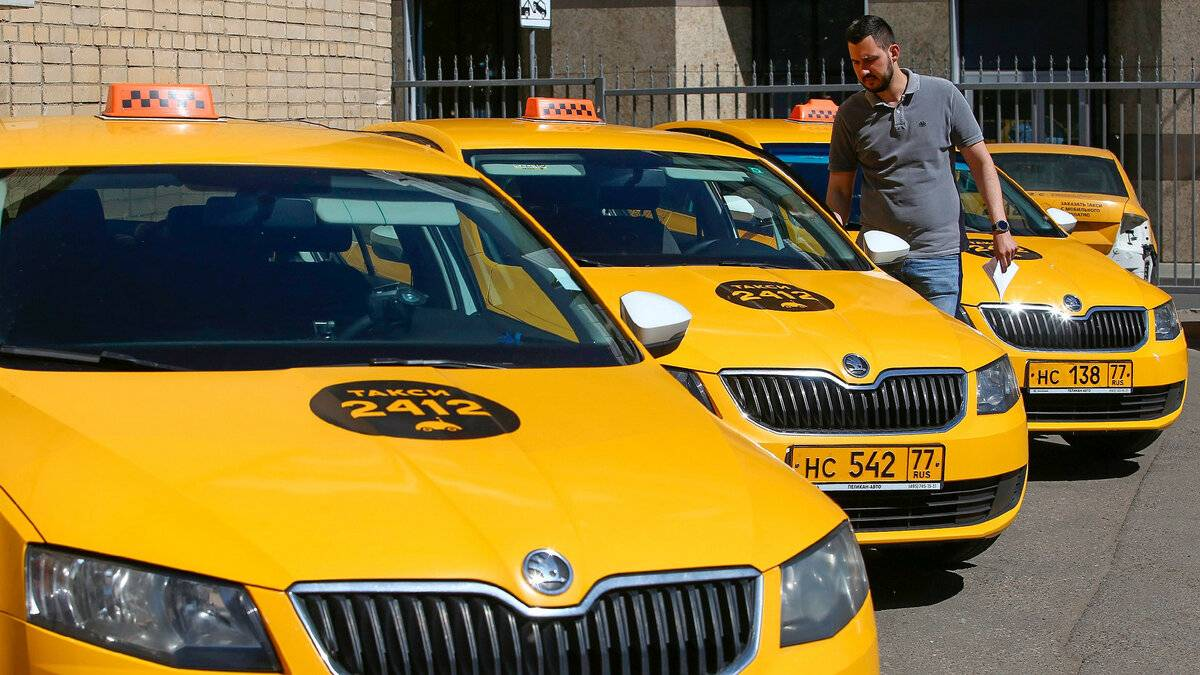 Особенности болгарского такси