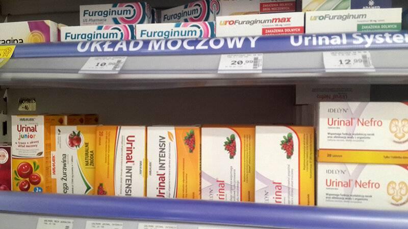 Как купить фенибут без назначения врача в аптеке в 2021 году в россии