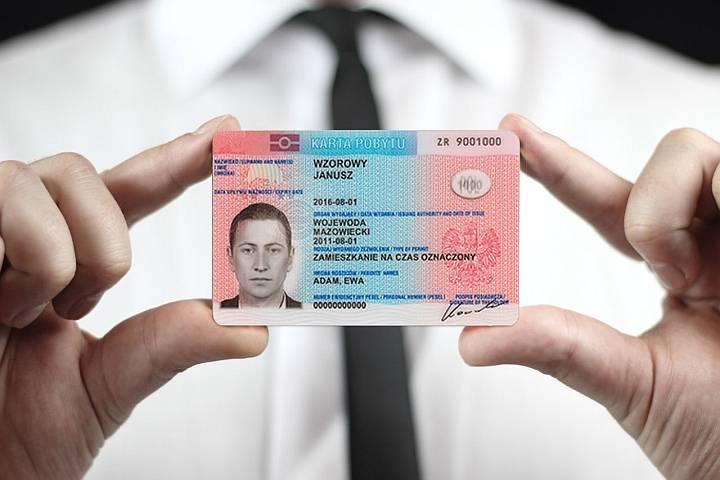 Как я получил польское гражданство. |