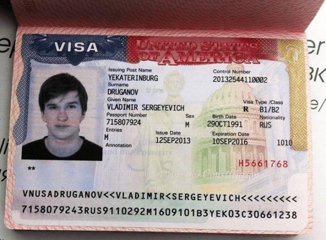 Виза в сша | собеседование на визу в америку, вопросы в посольстве сша – 2021