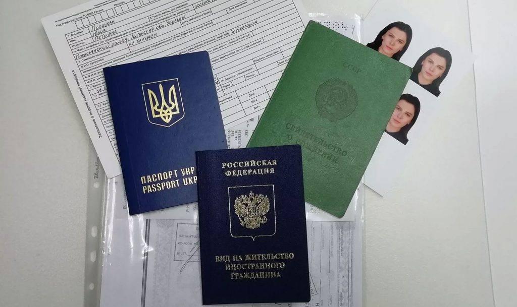Гражданство канады для россиян: как получить паспорт и вид на жительство