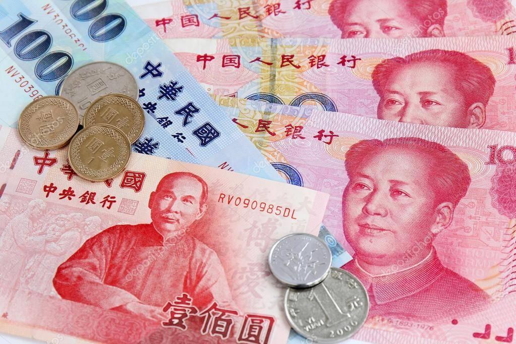 Курс тайваньского доллара к рублю на сегодня
