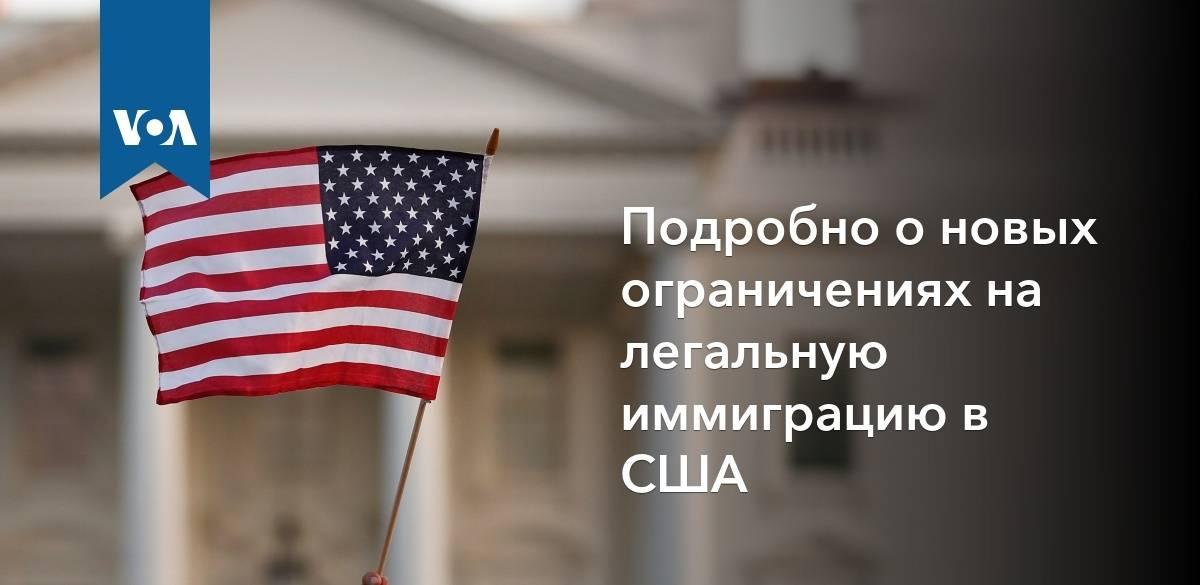 Как получить гражданство греции гражданину россии: способы (также по браку), перечень требуемых документов, сроки ожидания и стоимость + отзывы