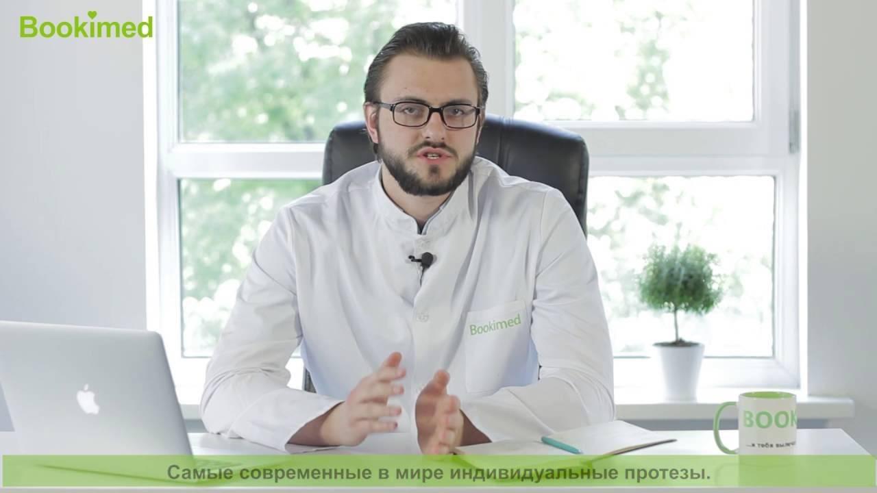 Санатории чехии: лечение суставов