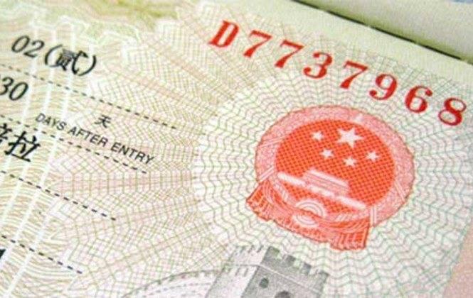 Деловая виза в китай