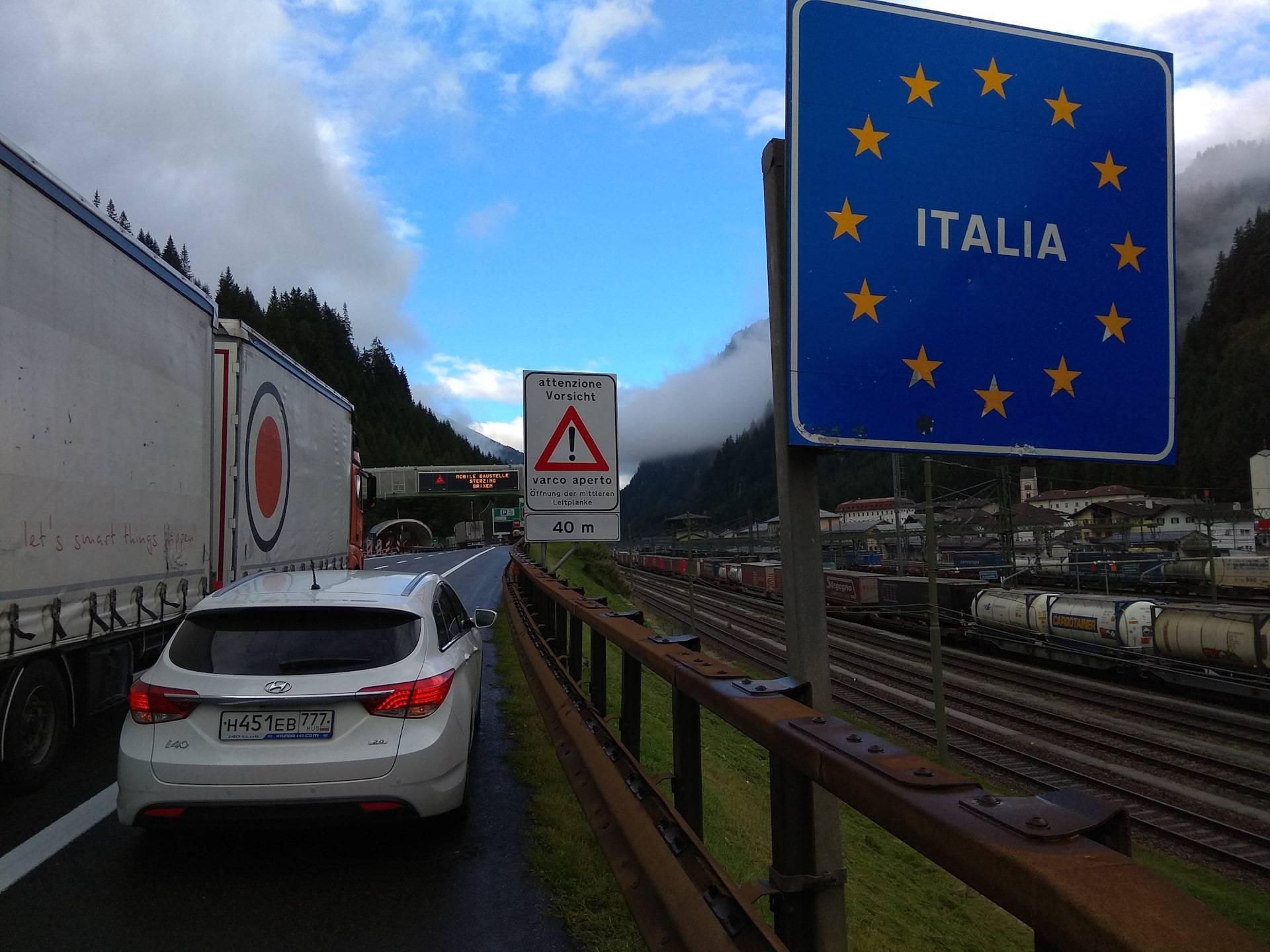 Путешествие по италии на машине: заправки, парковки, наши впечатления