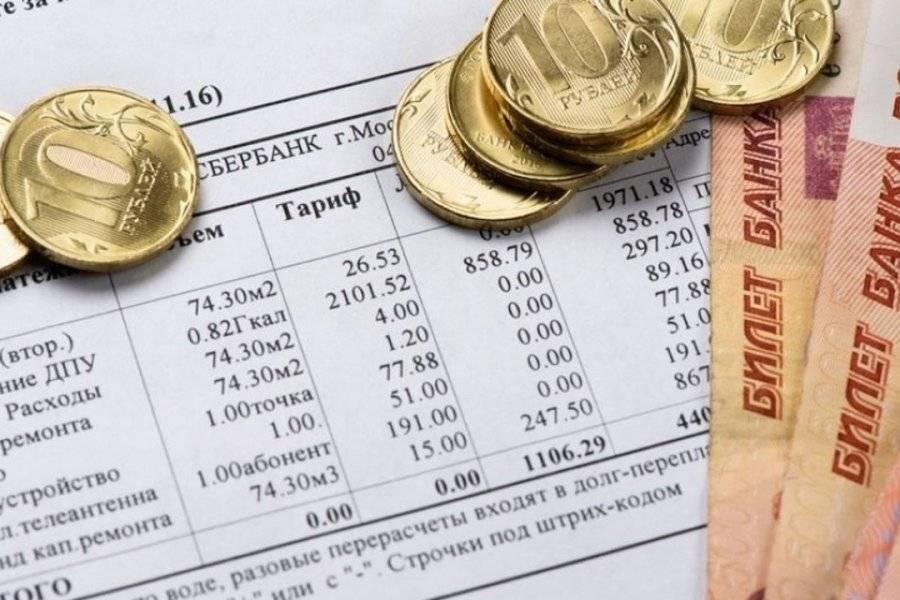 Как правильно оплачивать коммунальные платежи в Испании