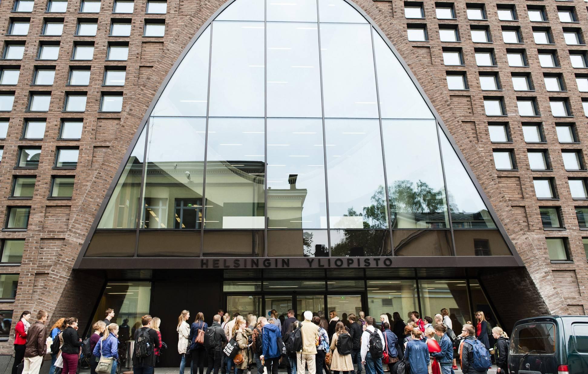 Хельсинкский университет: поступление и обучение в 2021 году