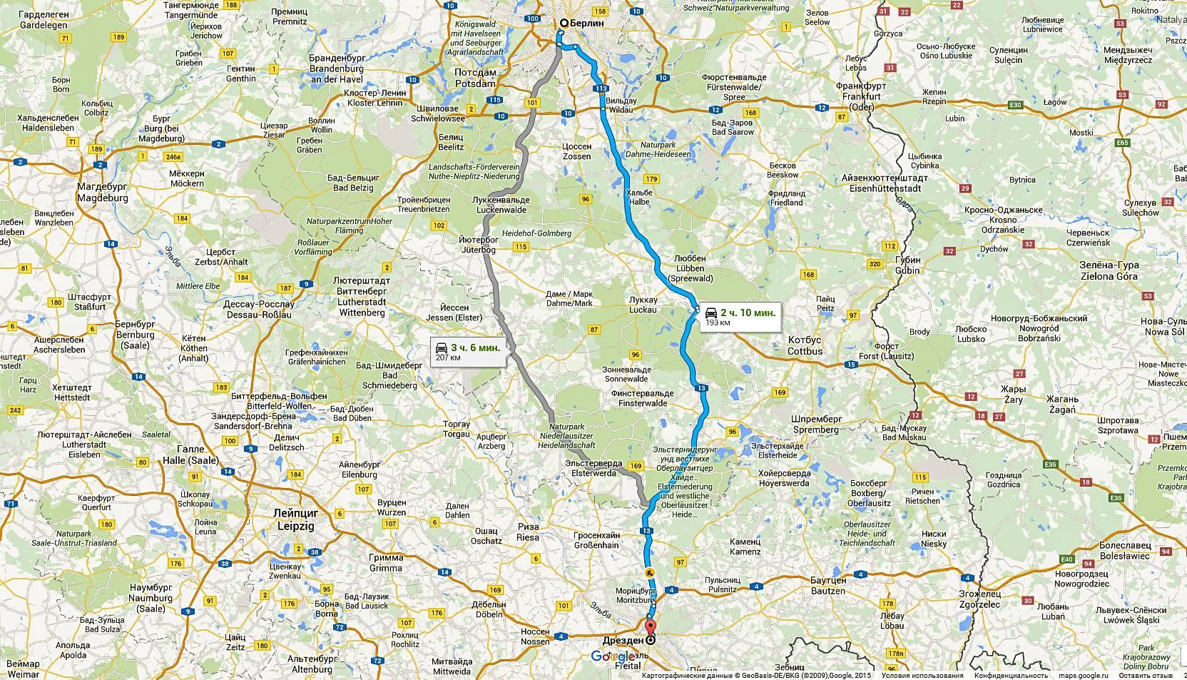 Дешевые автобусные билеты из лейпцига в дрезден от 695 ₽