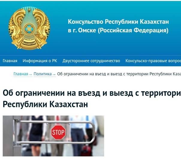 Как попасть в украину сейчас во время карантина в 2021 году