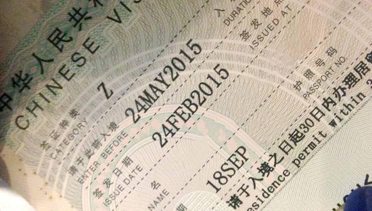 Виза в японию для россиян в 2020 году: изменения, процесс оформления, сроки, документы и стоимость