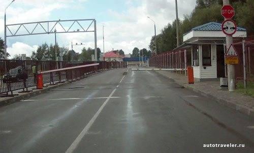 Прохождение границы россия-белоруссия на автомобиле в 2021 году