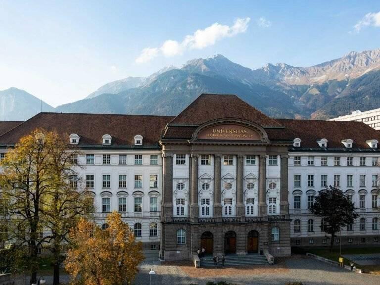 Вузы австрии: десятка лучших