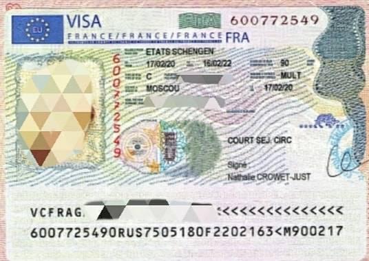 Особенности получения визы в эстонию. где и как долго делается, сколько стоит разрешение?