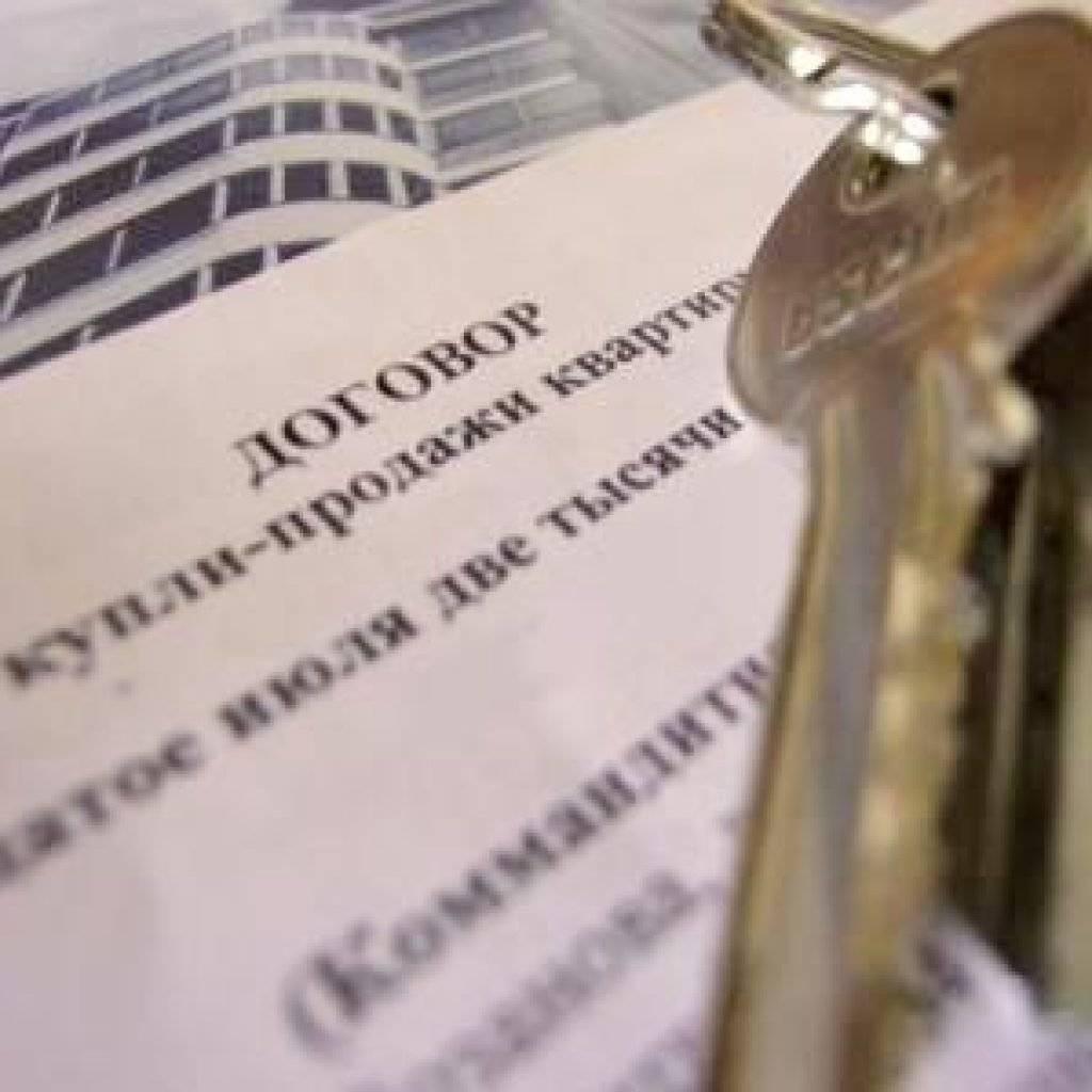 Как получить кредит в польше украинцу и можно ли взять заем на жилье, авто и бизнес?